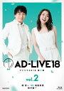 「AD-LIVE2018」第2巻(関智一×福圓美里×鈴村健一)/Blu-ray Disc/ アニプレックス ANSX-10123