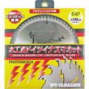 山真製鋸 木工用 ドイツイナズマカット190mmx64P MAT-D64-190