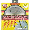 山真製鋸 木工用 ドイツイナズマカット165mmx72P MAT-D72-165