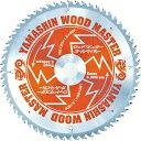 山真製鋸 ウッドマスター WOOD MASTER190mmx60P SPT-YSD-190SOU