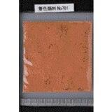 ピカエース カラーパウダー 着色顔料 イエローブラウン :