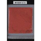 ピカエース カラーパウダー 着色顔料 ナチュラルブラウン :