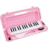 キョーリツコーポレーション 鍵盤ハーモニカ メロディーピアノ ピンク P3001-32K