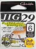 がまかつ(Gamakatsu) ジグ29 #6