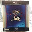 フィギュアYAMATOマクロスシリーズマクロス「1/60 完全変形 VF-1J一条輝機」の画像