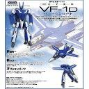 1/60 完全変形 VF-1D ヴァージンロード (完成品)の画像
