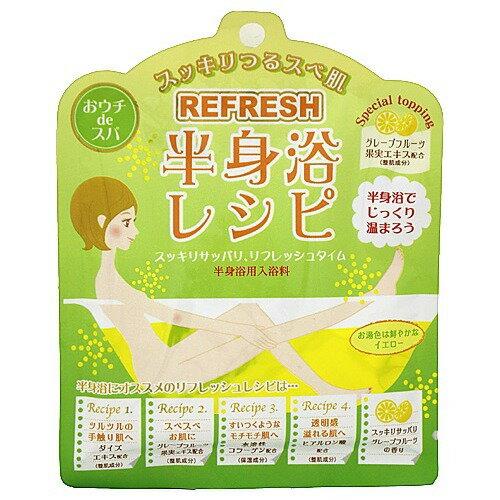 半身浴レシピ リフレッシュレシピ