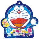 ドラエモンバスボール OB-DOB-2-1