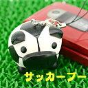 幸せをはこぶハコブタぷにぷに部活携帯ストラップ(サッカー)の画像