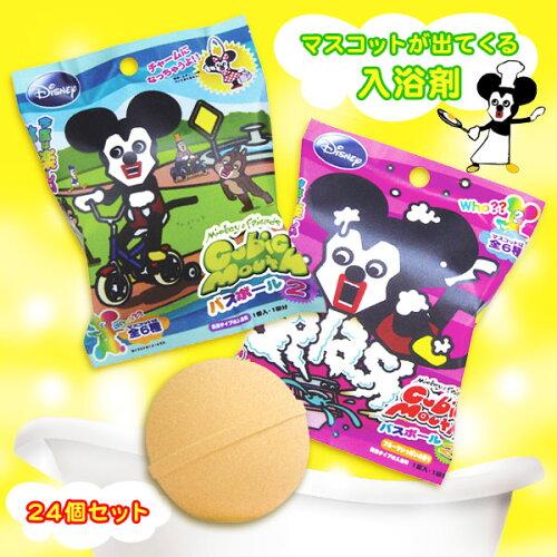 キュービックマウス バスボール2