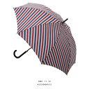 (Danke)Umbrella(アンブレラ)(STRIPE BLUE×RED)