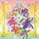 魔法つかいプリキュア!後期主題歌シングル(DVD付)/CDシングル(12cm)/MJSS-09179