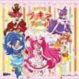 キラキラ☆プリキュアアラモード主題歌シングル(DVD付)/CDシングル(12cm)/MJSS-09184