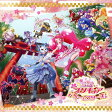 映画プリキュアドリームスターズ主題歌シングル/CDシングル(12cm)/MJSS-09192