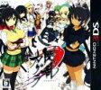 閃乱カグラ -少女達の真影- 3DS