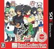 閃乱カグラ Burst -紅蓮の少女達-(Best Collection) 3DS