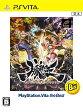 朧村正(PlayStation Vita the Best)/Vita/VLJS50010/B 12才以上対象