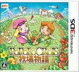 ポポロクロイス牧場物語 3DS