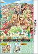 ルーンファクトリー4 ガイドブックパック 3DS