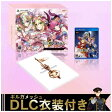 Fate/EXTELLA(フェイト/エクステラ) REGALIA BOX for PlayStation Vita Vita