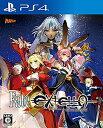 Fate/EXTELLA(フェイト/エクステラ) PS4