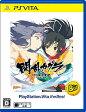 閃乱カグラ ESTIVAL VERSUS -少女達の選択-(PlayStation Vita the Best)/Vita/VLJM65009/D 17才以上対象