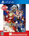 Fate/EXTELLA(フェイト/エクステラ)(Best Collection)/PS4//C 15才以上対象 マーベラス PLJM16111