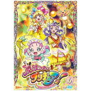 魔法つかいプリキュア! vol.4/DVD/PCBX-51674