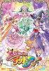 魔法つかいプリキュア! vol.11