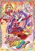 魔法つかいプリキュア! vol.13/DVD/PCBX-51683