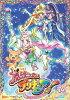 魔法つかいプリキュア! vol.14/DVD/PCBX-51684