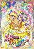 魔法つかいプリキュア! vol.15/DVD/PCBX-51685