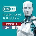 ESET ファミリー セキュリティ 3年版 (5台用:ダウンロード版) キヤノンITソリューションズ