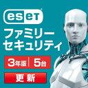 更新版 / ESET ファミリー セキュリティ 3年版 (5台用:ダウンロード版) キヤノンITソリューションズ