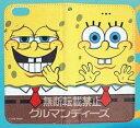 スポンジ・ボブ iPhone6対応フリップケース フェイス SB-28A グルマンディーズ