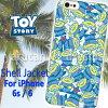 ディズニー PERENNICUTEシリーズ iPhone6s/6対応 シェルジャケット エイリアン DN-373H グルマンディーズ
