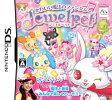ジュエルペット ~かわいい魔法のファンタジー~/DS/NTRPBJPJ/A 全年齢対象