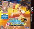 パチパラ3D 大海物語2 With アグネス・ラム ~パチプロ風雲録・花 消されたライセンス~ 3DS