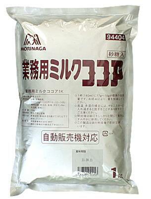 森永 ミルクココア (業務用) 1Kg