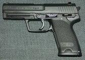 モデルガン H&K USP Evolution HeavyWeight タナカ