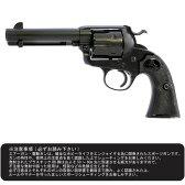 エアガン タナカ ガスガン コルト シングルアクションアーミー45 S.A.A.45 ビズリーモデル シビリアン 4-3/4インチ