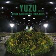 二人参客 2015.8.15~緑の日~/CD/SNCC-86927