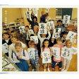 友達の唄/CDシングル(12cm)/SNCC-88975