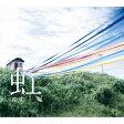 虹/CDシングル(12cm)/SNCC-89912