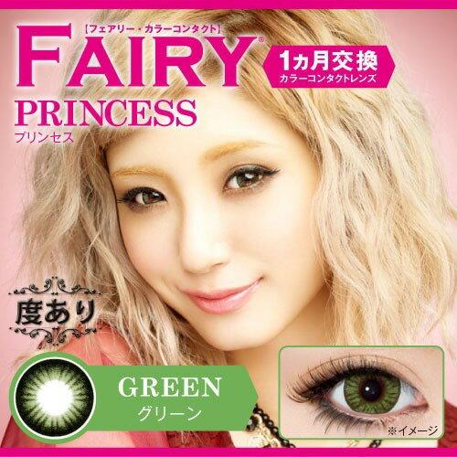 フェアリー プリンセス グリーン3.50 1箱1枚