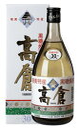 高倉 30度 乙 黒糖 瓶 720mlの画像