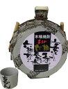 大島 六調太鼓型ボトル40度 720mlの画像