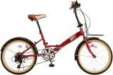 トップワン(TOPONE) 20インチ6段ギア折りたたみ自転車 レッド 20インチ FDV206RD-J88