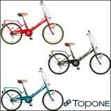 TOP ONE/トップワン FDW200-03 KH 20型折畳自転車 シングル砲弾ライト [カーキ]