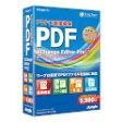ジャングル PDF-XChange Editor Pro5 JP004274